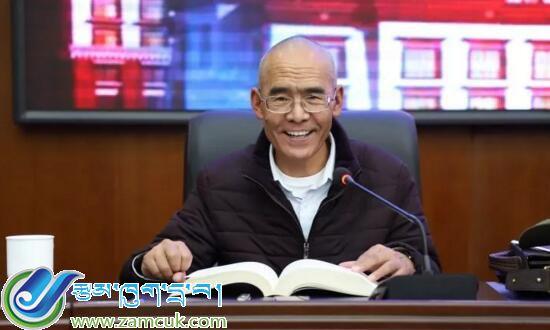 《????????????????》西藏大學文學院克鉆教授講堂