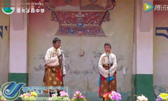 相声|《做一名有道德的中学生》西藏山南浪卡子县中学德育文艺汇演