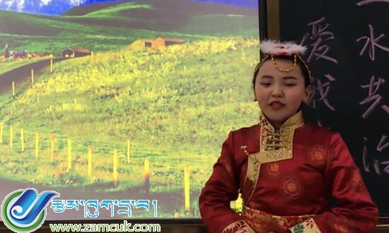 演讲|《五水共治,还梦江南绿水间》 西藏民族学院 格珍