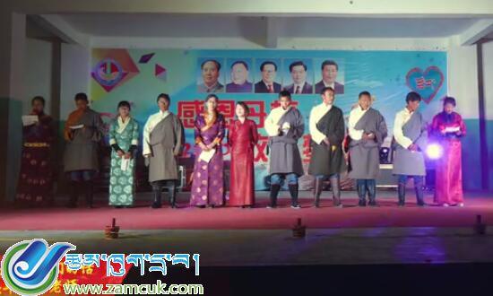 《烛光》岗巴县中学2018年毕业晚会