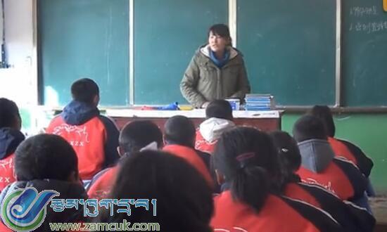 巴青县中学旦增卓嘎老师授数学课视频