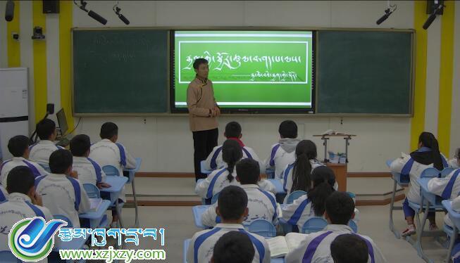 高中藏语文《宏壮修饰法》课堂实录