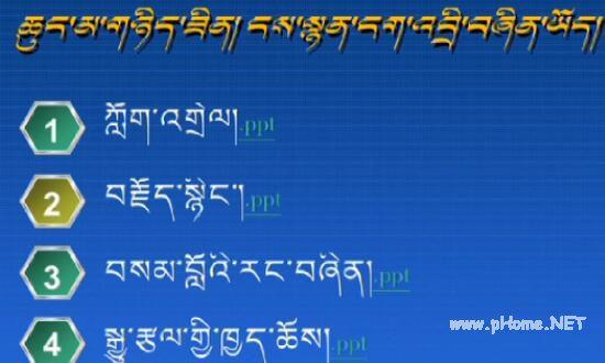藏族当代文学作品精选 斗拉加 第23讲《??????????????? ???????????????????????》