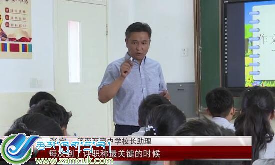 西藏中学最美教师 旦纠
